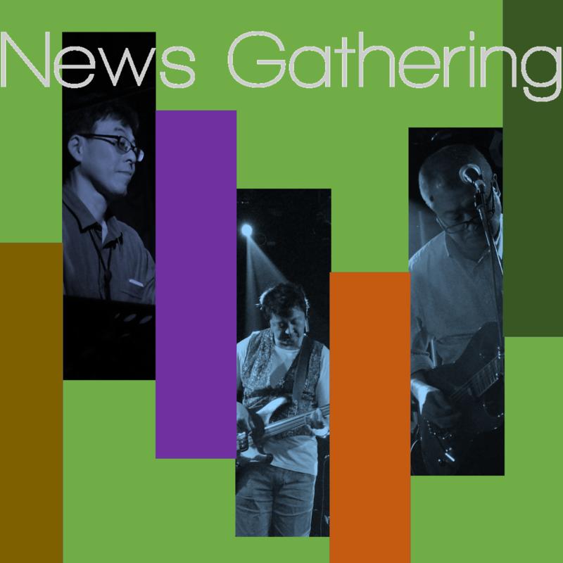 NewsGathering