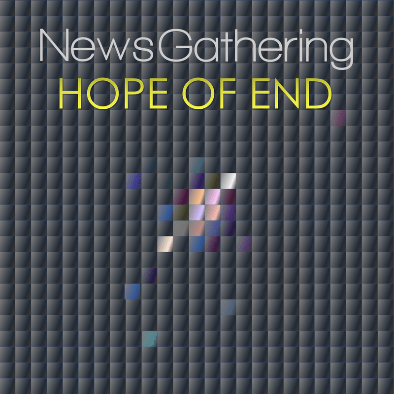 Hope Of End