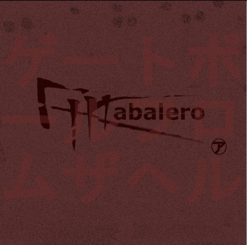 アラバレロ
