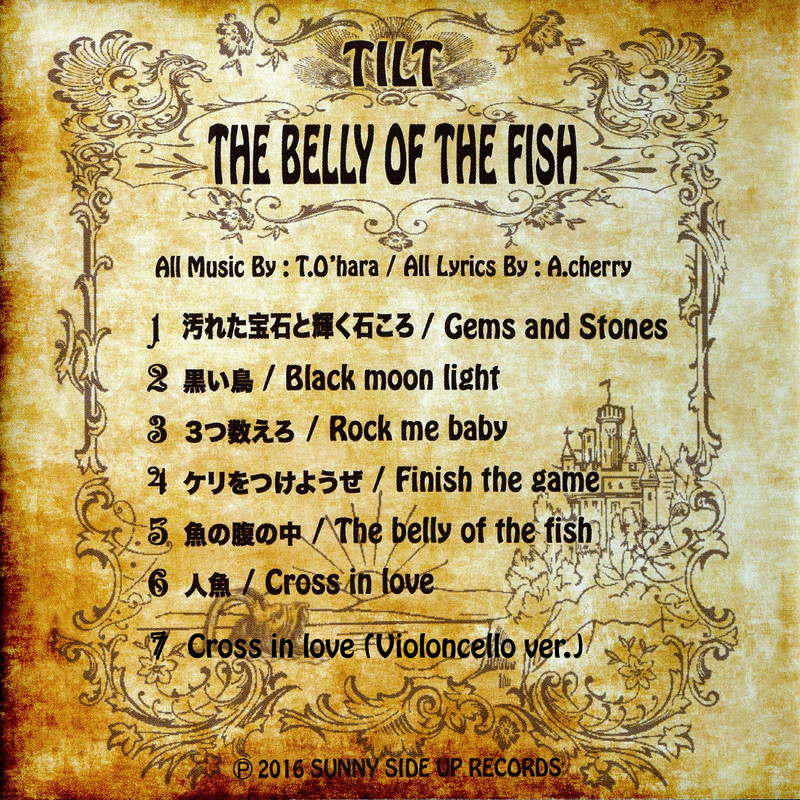 THE BELLY OF THE FISH