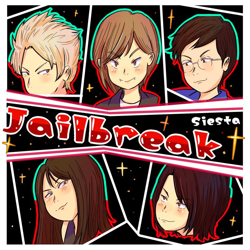 Jailbreak (instrumental)