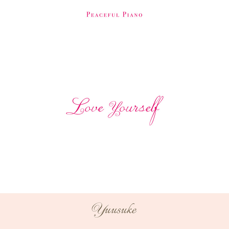 Love Yourself (2019 version) 〜528Hz Peaceful Piano〜