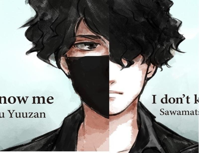 Yuuzan Sawamatsu