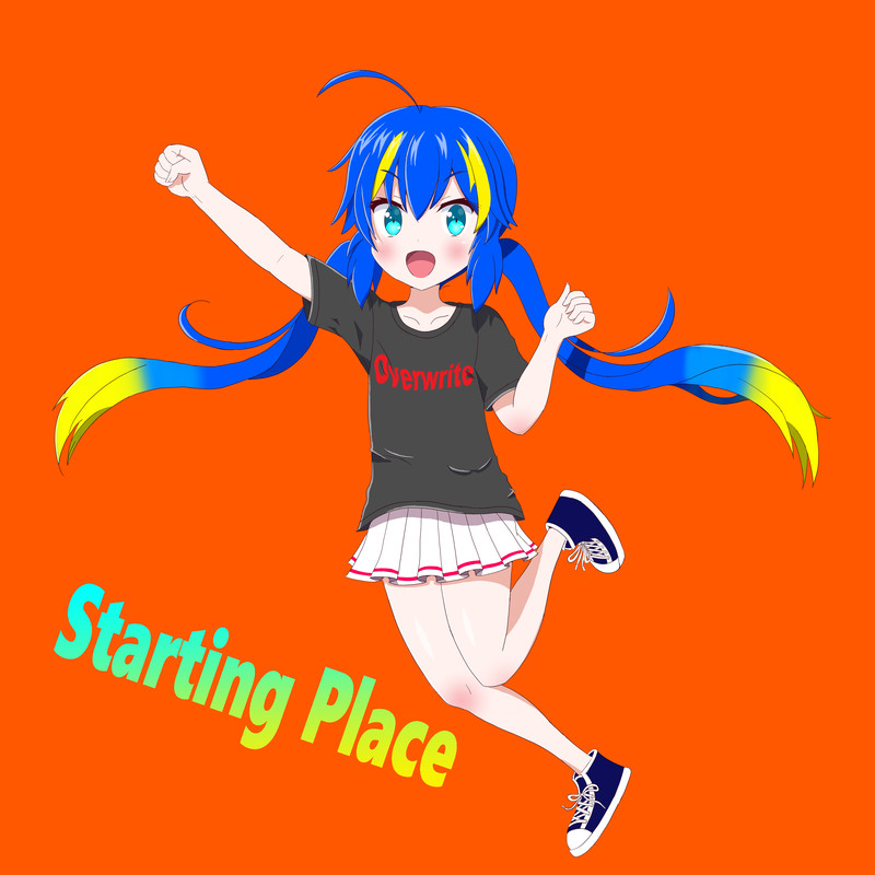 Starting Place