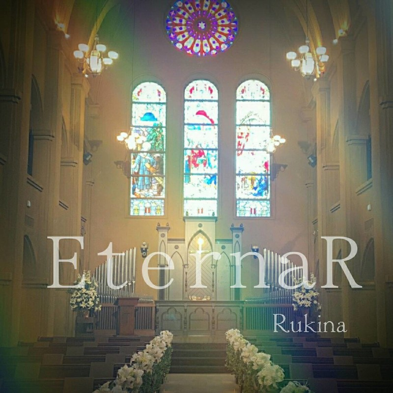 EternaR