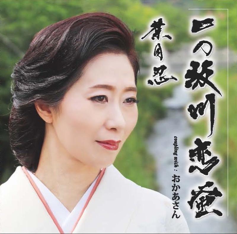 Shinobu Haduki