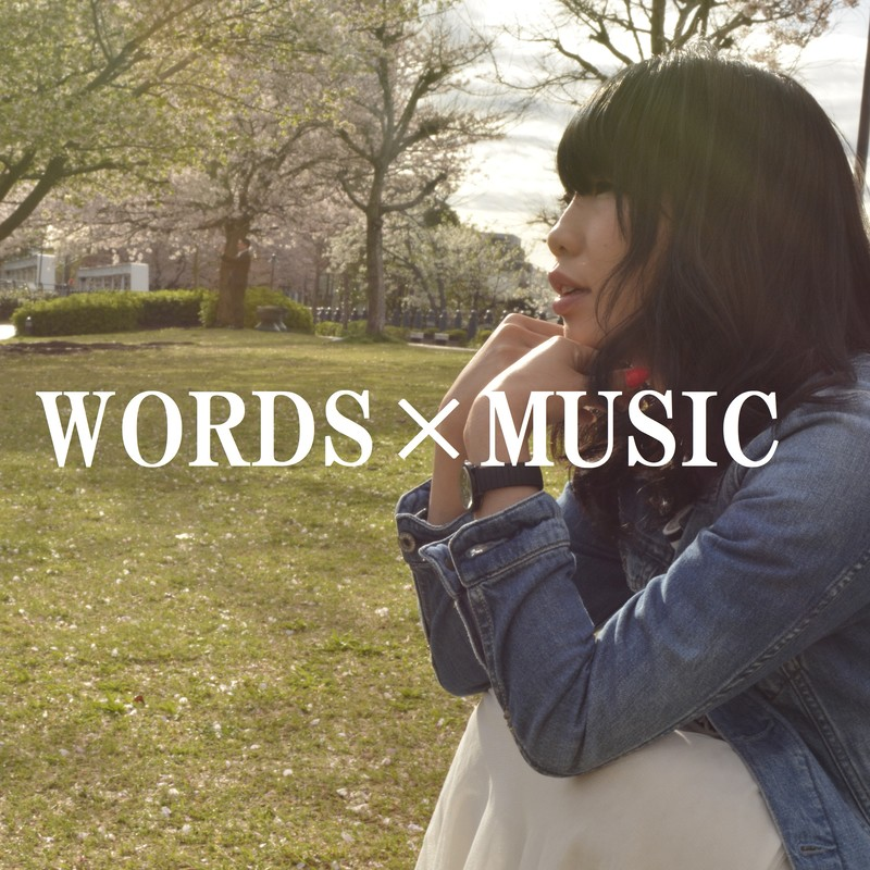 WORDS×MUSIC