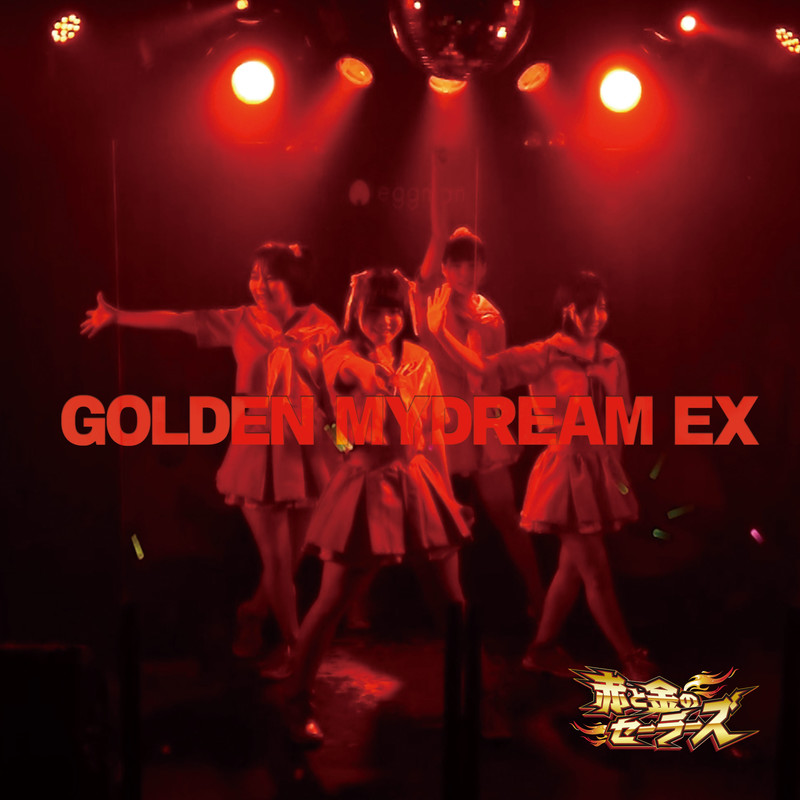GOLDEN MYDREAM EX
