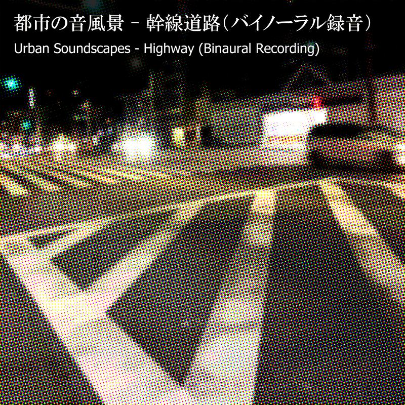Urban Soundscapes - Highway (Binaural Recording)