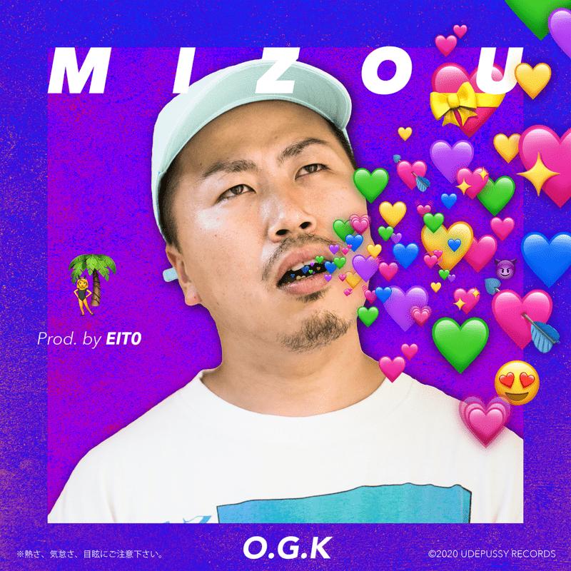 M I Z O U