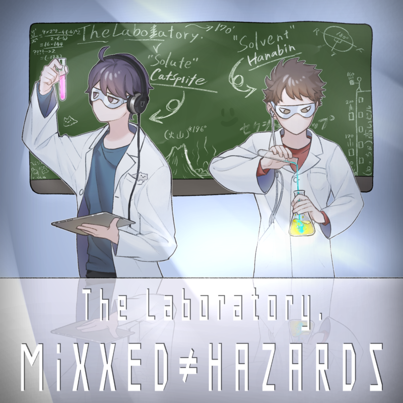 The Laboratory.