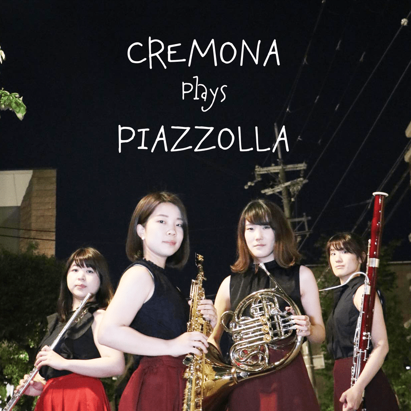 CREMONA plays PIAZZOLLA