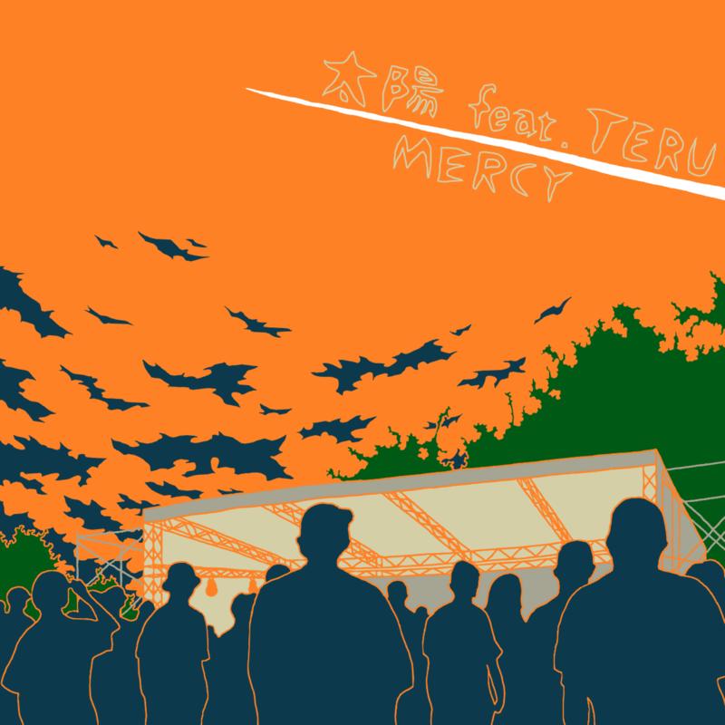 太陽 (feat. TERU)