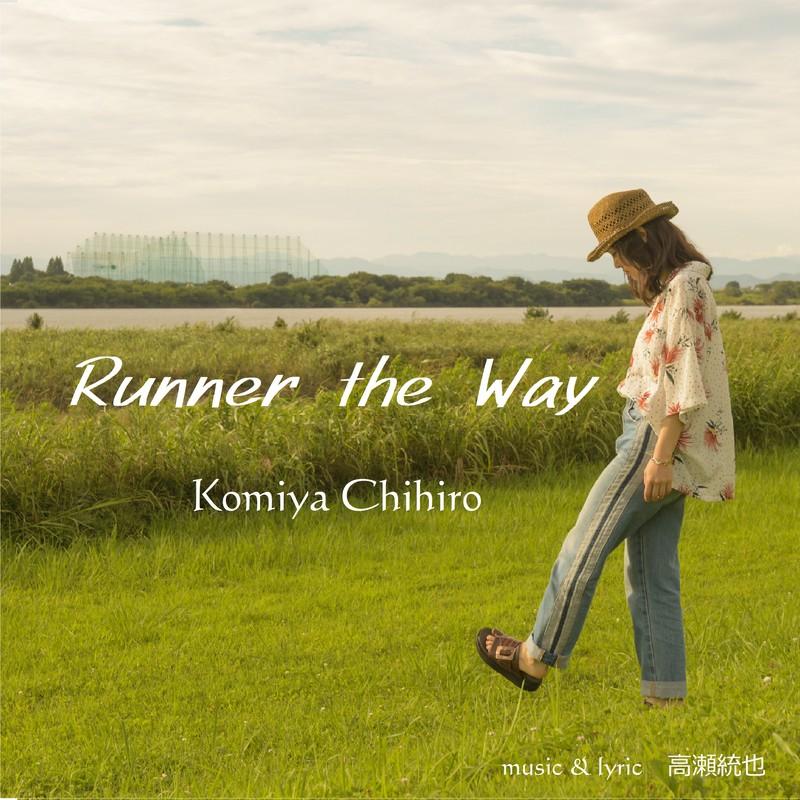 Runner the Way