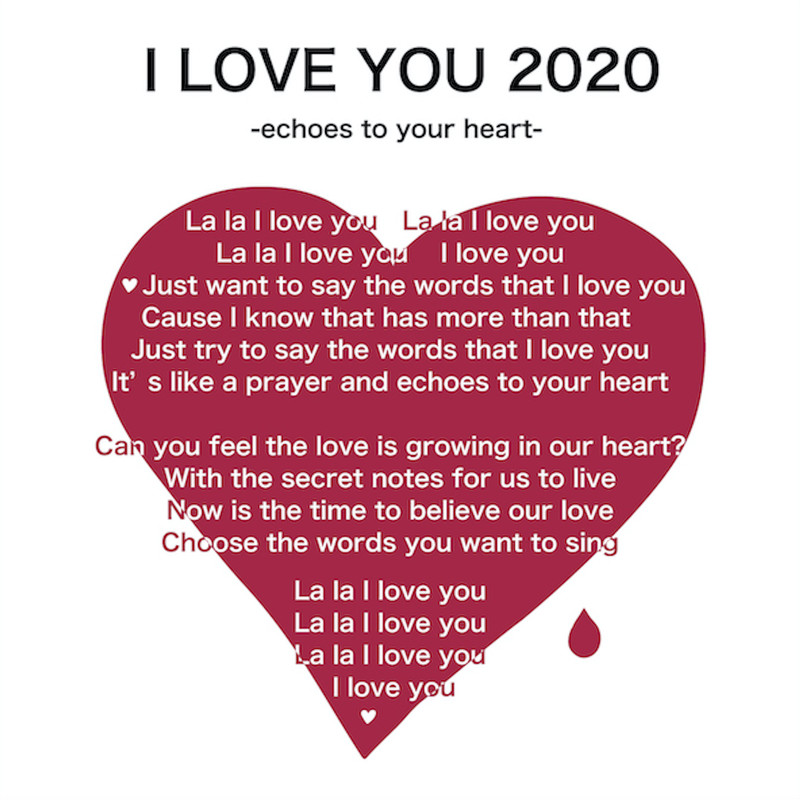 I LOVE YOU 2020 -echoes to your heart-