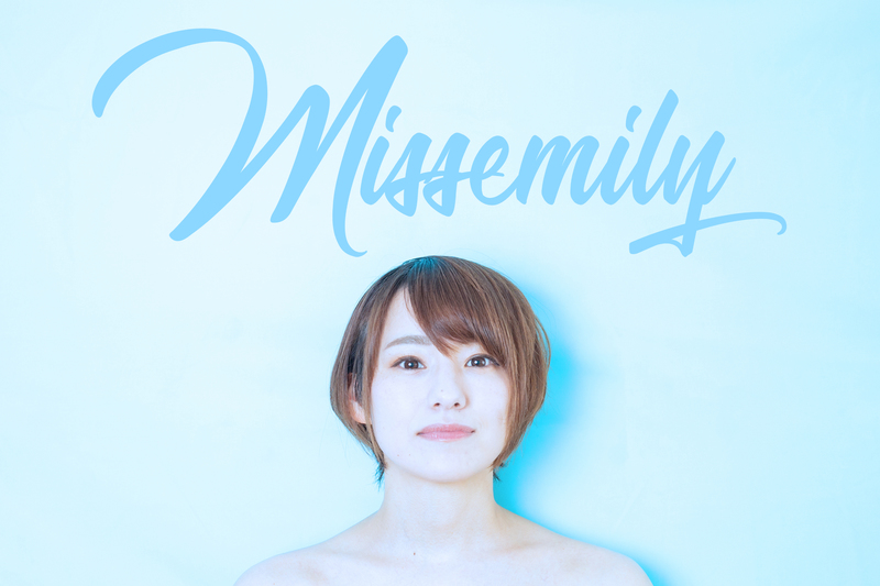 MISSEMILY