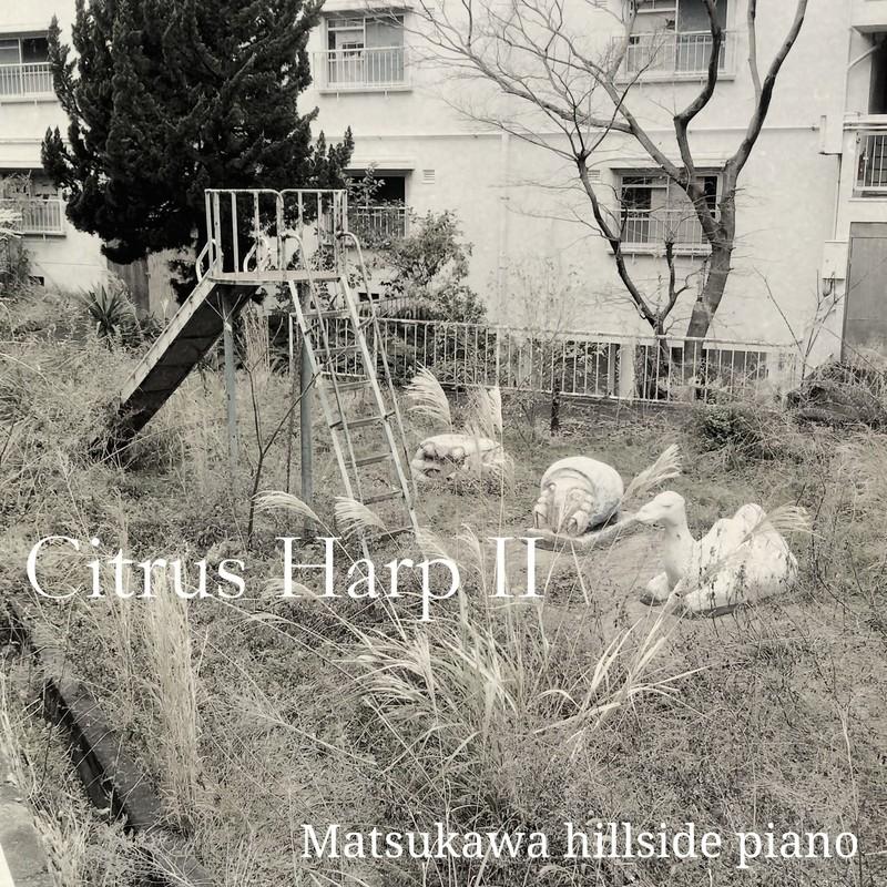 Citrus Harp Ⅱ