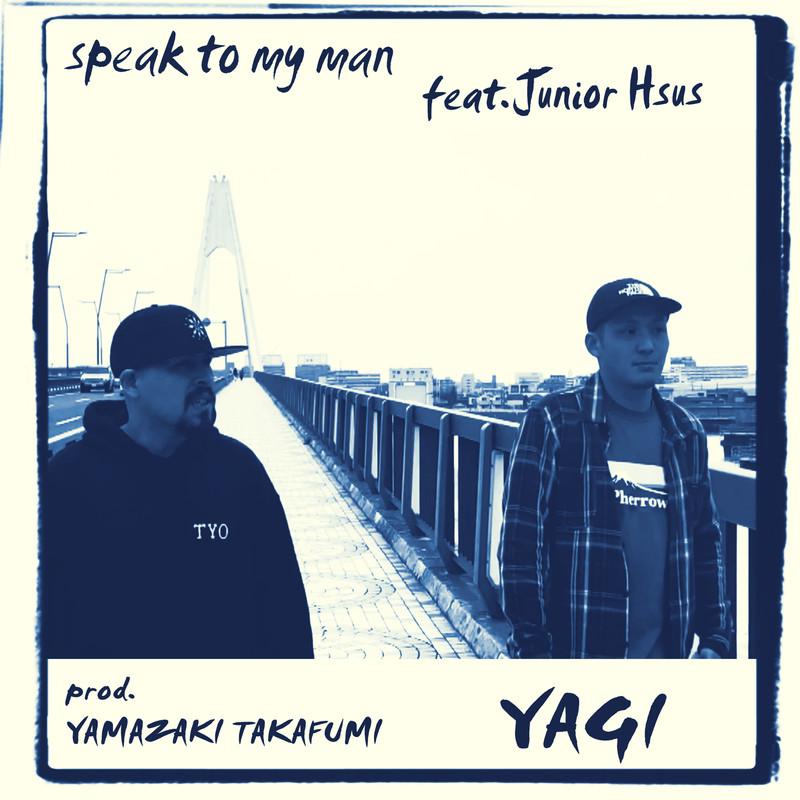 speak to my man (feat. Junior Hsus)