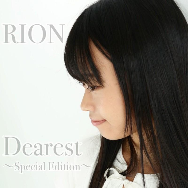 Dearest ~Special Edition~