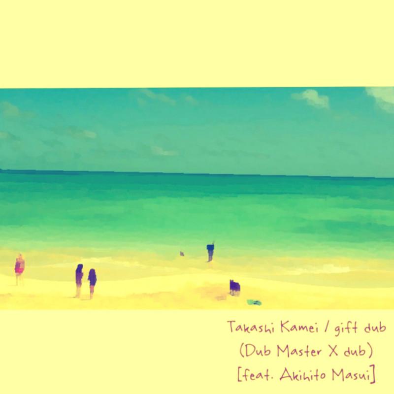gift dub (Dub Master X dub) [feat. 増井 朗人]