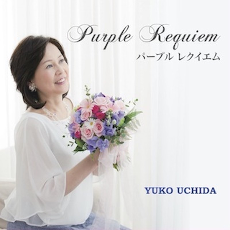Purple Requiem