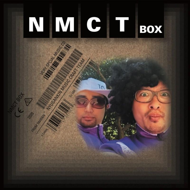 NMCT BOX