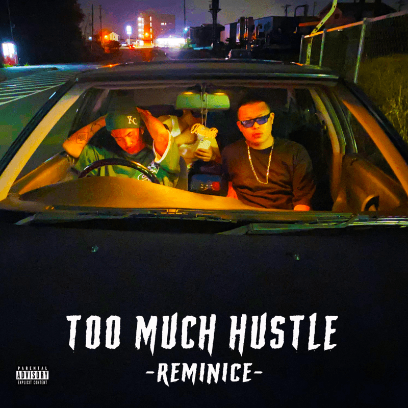 TOO MUCH HUSTLE
