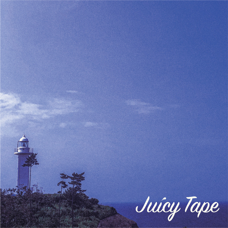 Juicy Tape