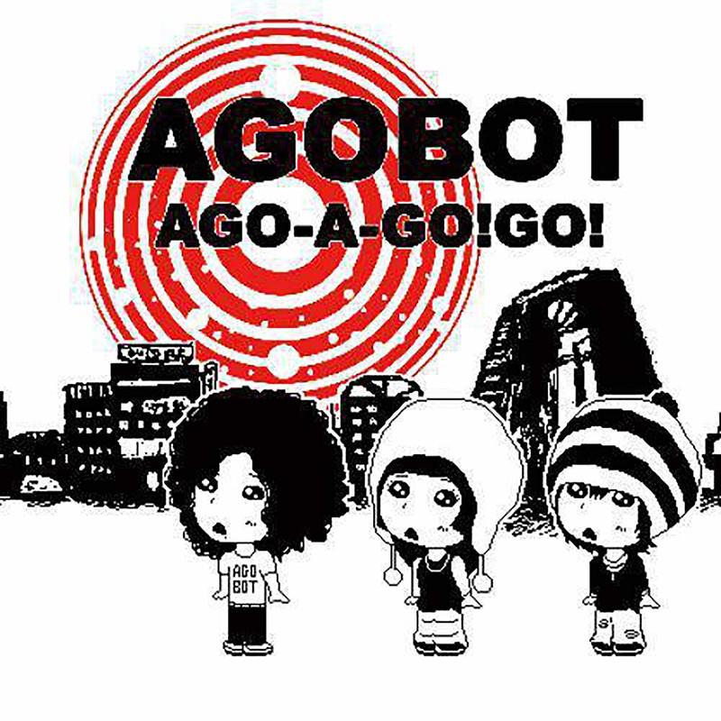 AGO-A-GO!GO!