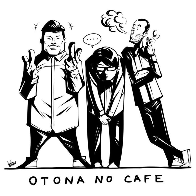 大人のカフェ