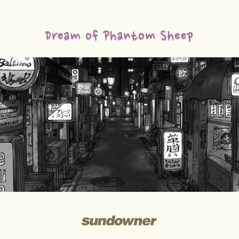 Dream of Phantom Sheep