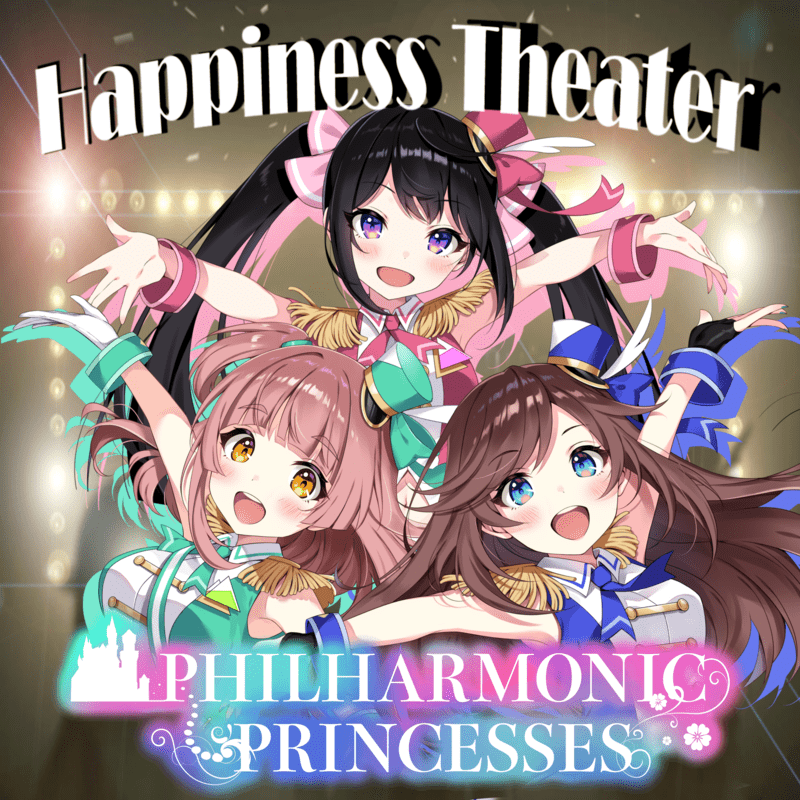 HappinessTheater
