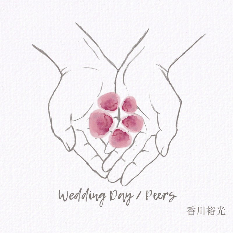 Wedding Day / Peers