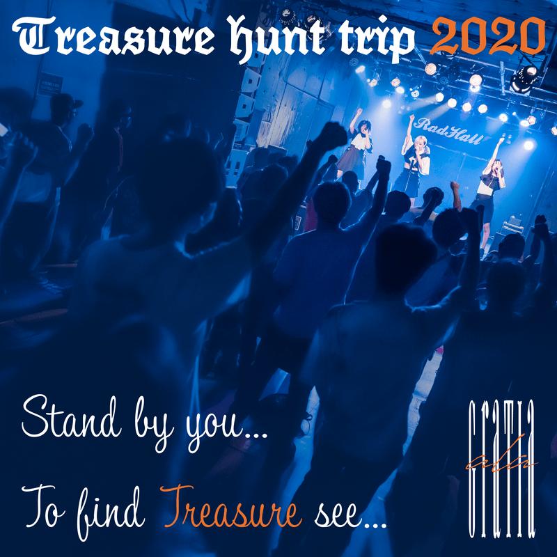 Treasure hunt trip 2020