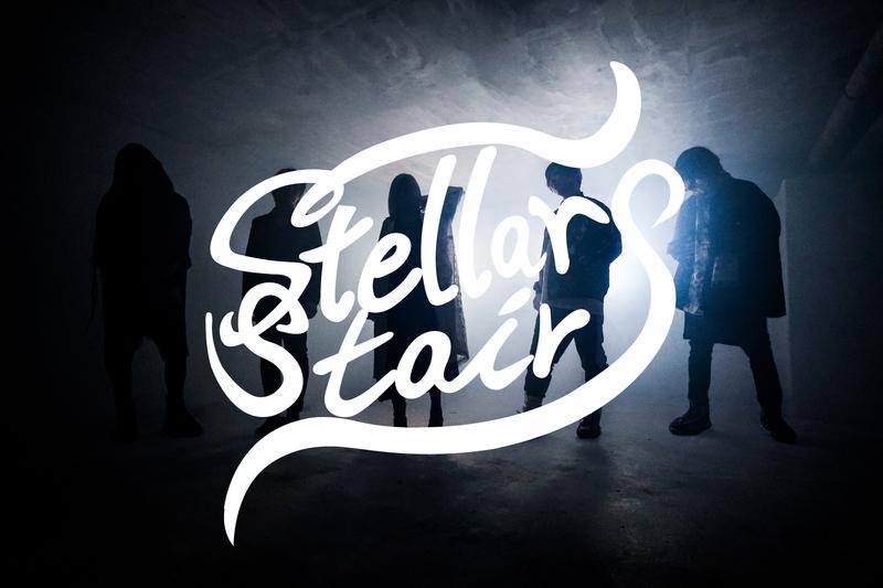 StellarStairs