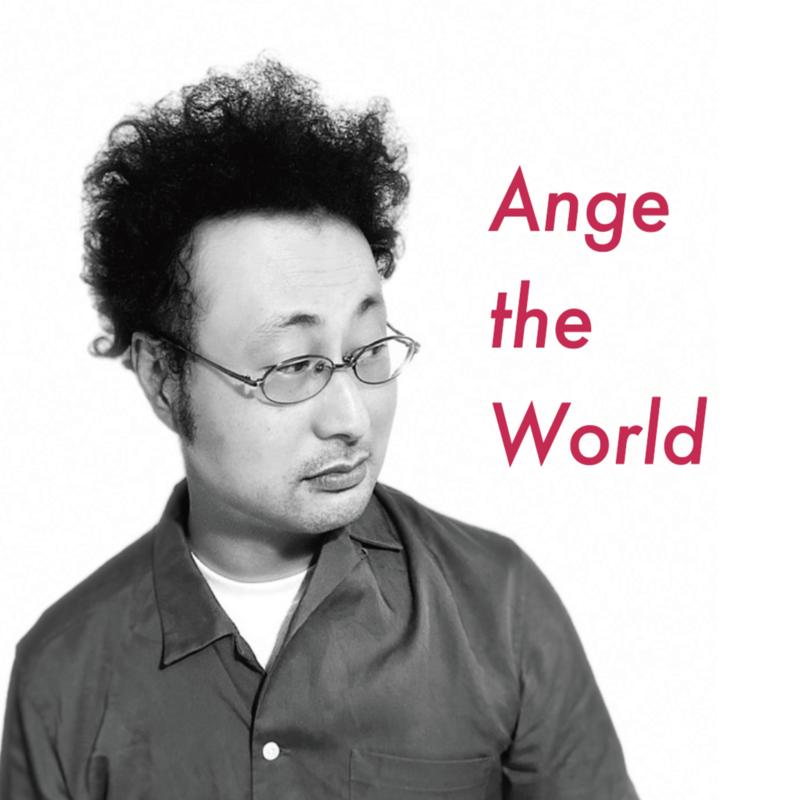 Ange the World
