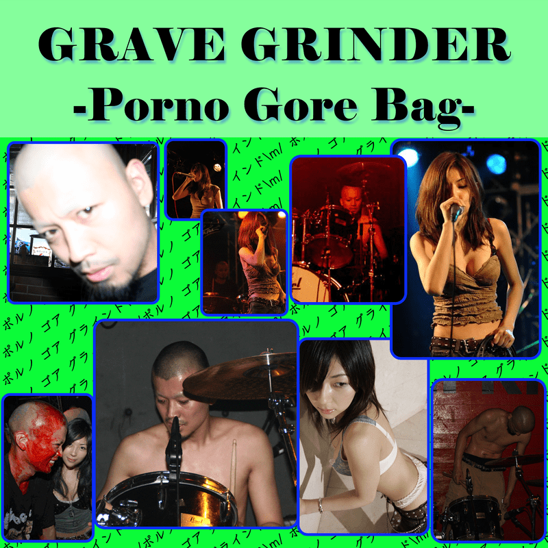 Porno Gore Bag