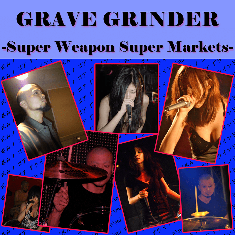 Super Weapon Super Markets
