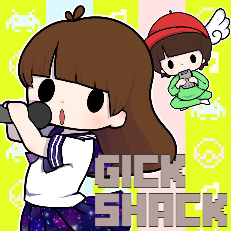 GickShack