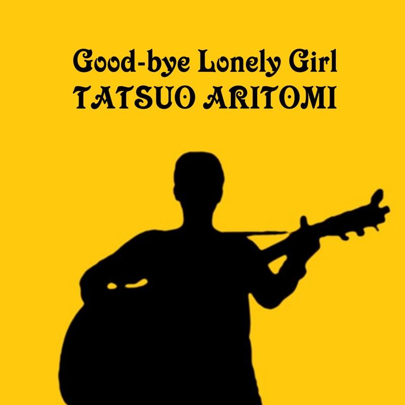 Good-bye Lonely Girl