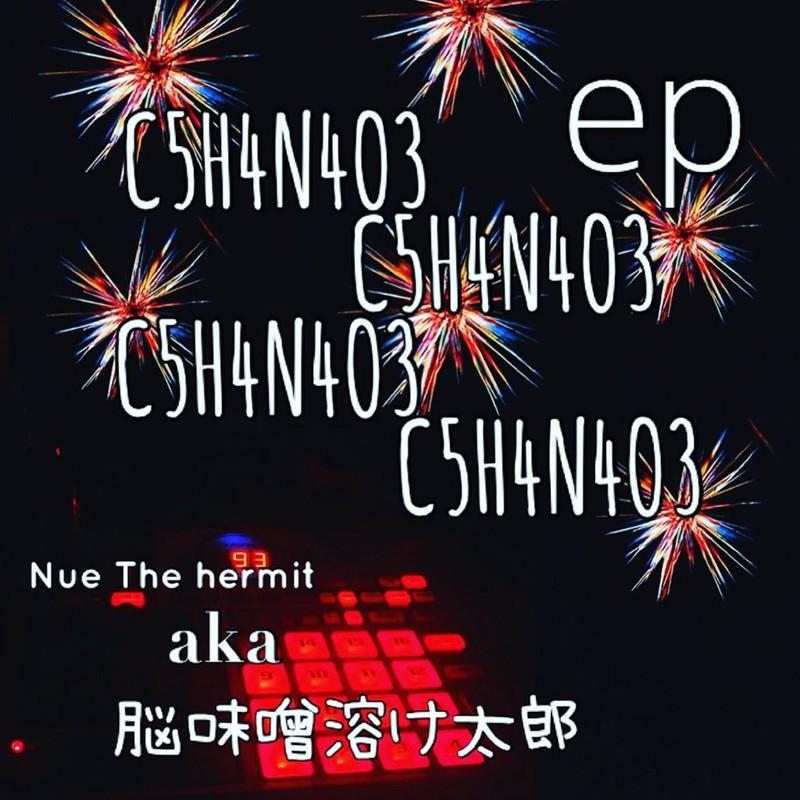 C5H4N4O3