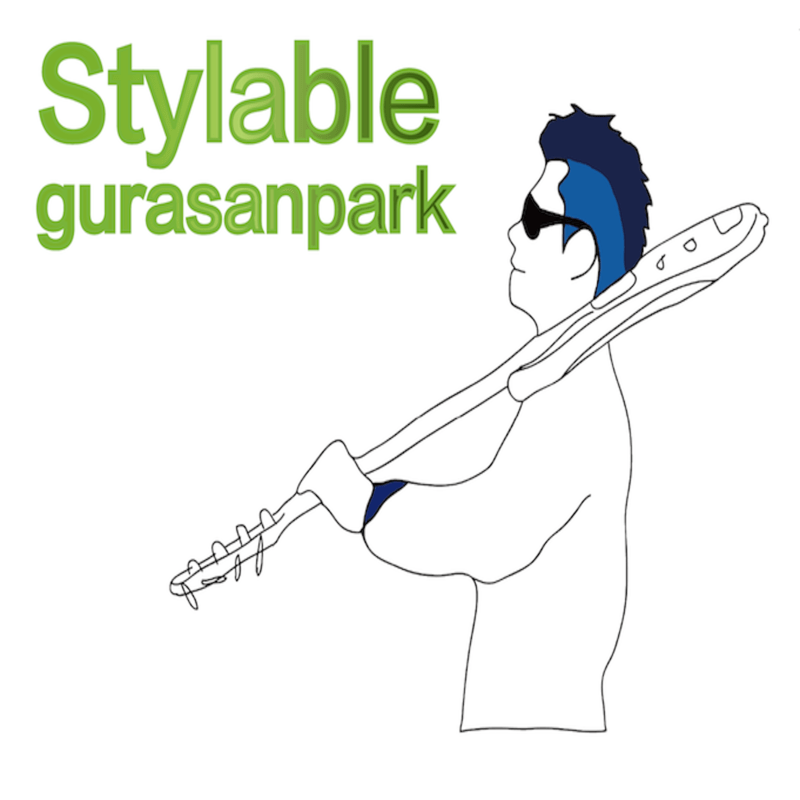 Stylable
