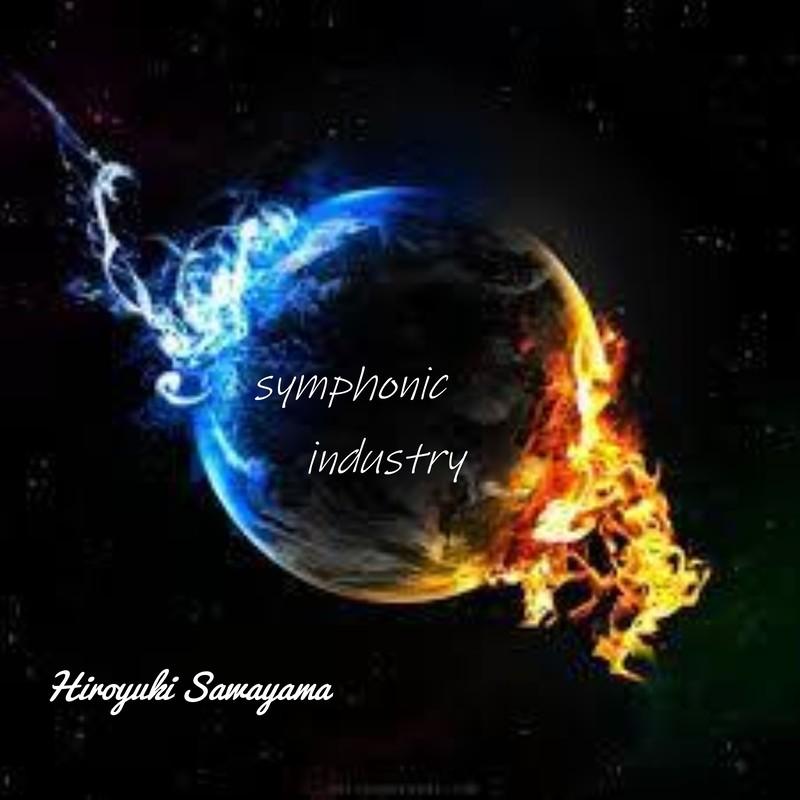 symphonic industry