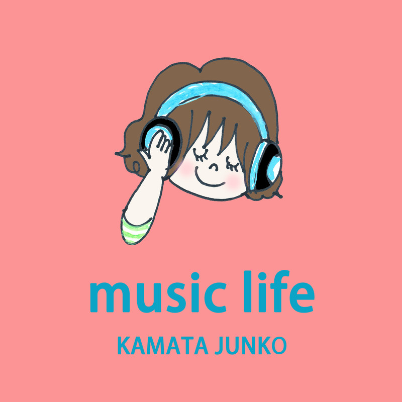 music life (Dreaming Version)