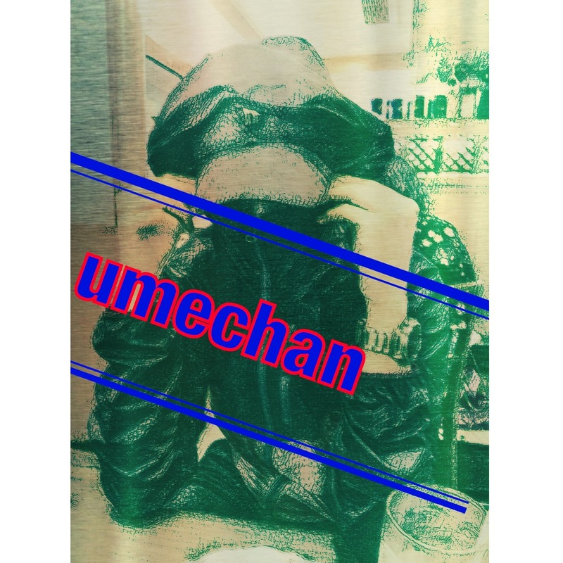 umechan