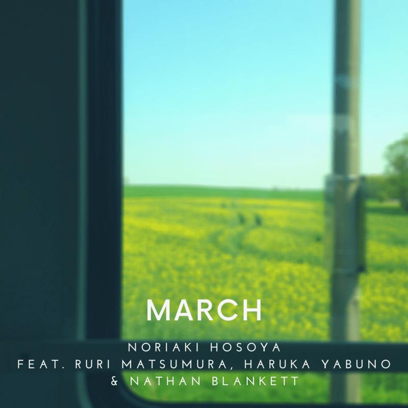 March (feat. Ruri Matsumura, Haruka Yabuno & Nathan Blankett)