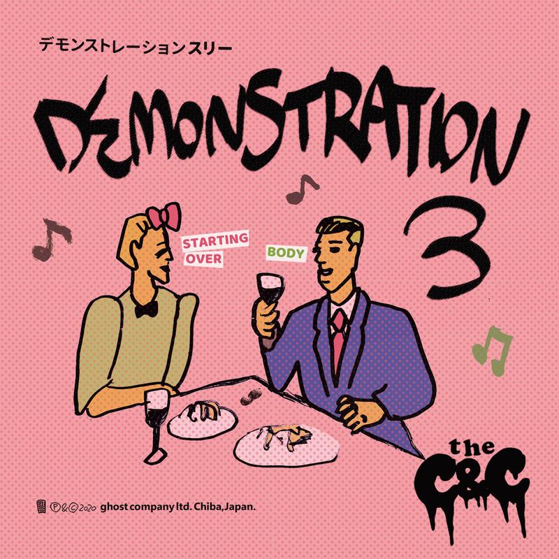 DEMONSTRATION 3
