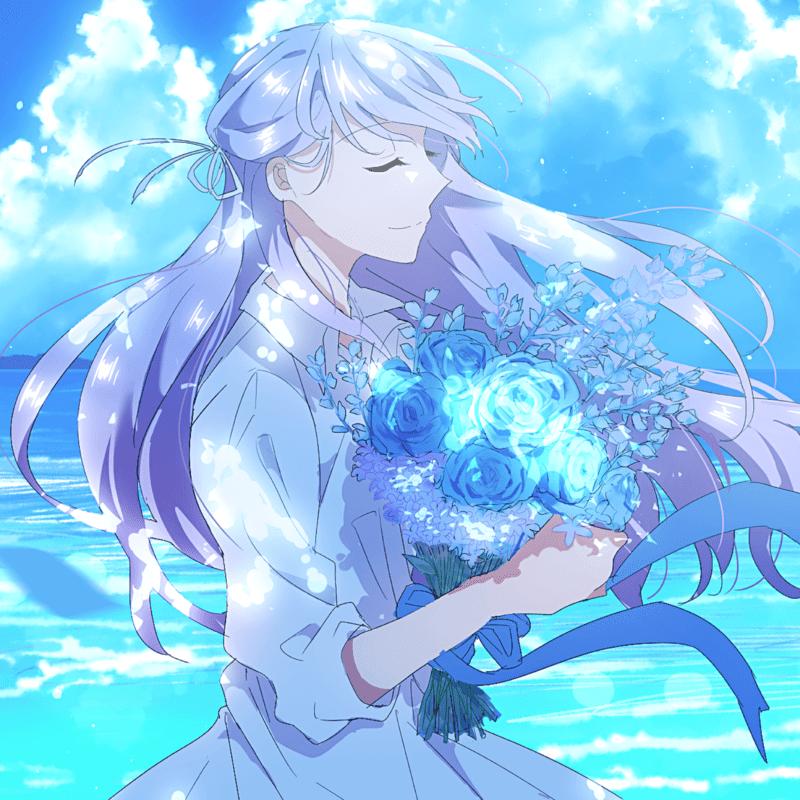 青藍の花束を。