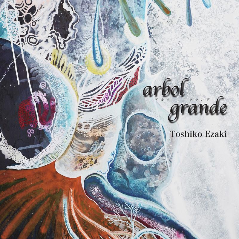 Arbol Grande