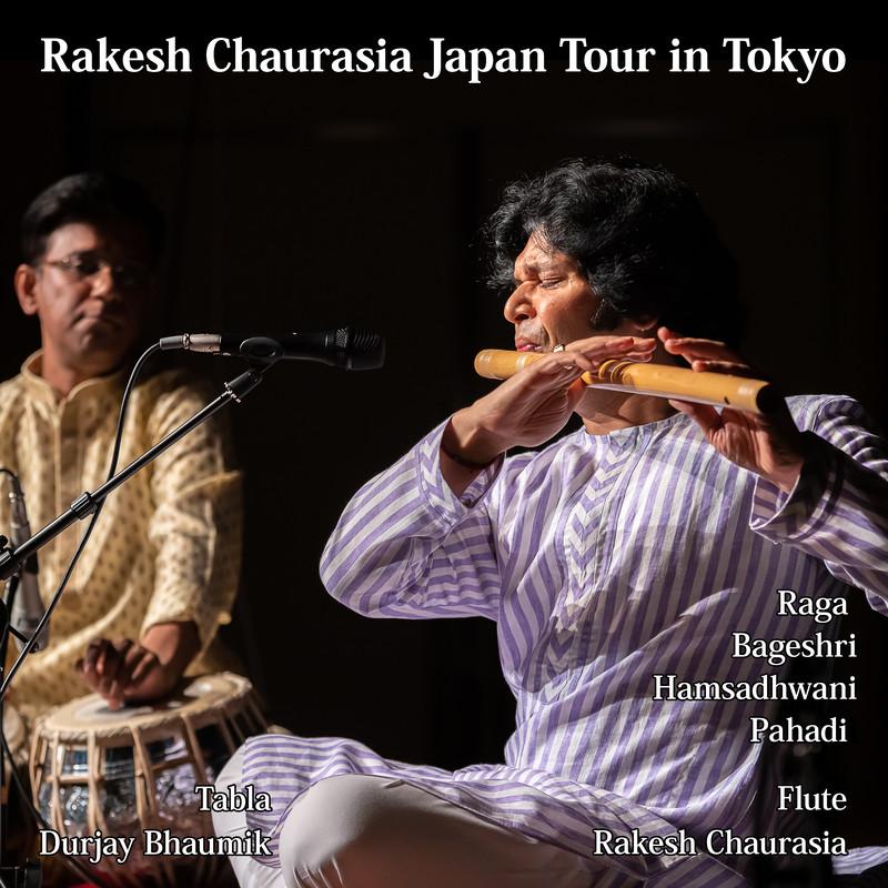 Rakesh Chaurasia Japan Tour in Tokyo